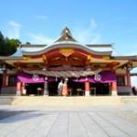 西条 石鎚神社